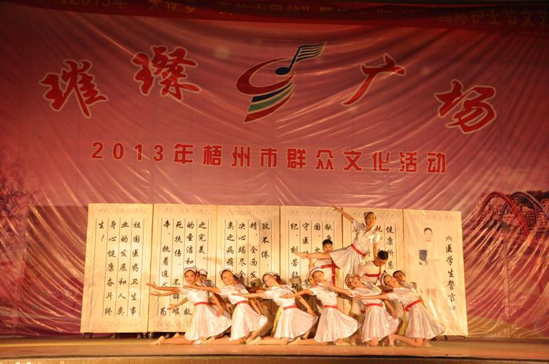 舞蹈《天之大》,诗朗诵《我们的中国梦》一次次把晚会推向了高潮,它生