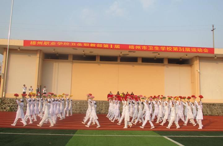 梧州市卫生学校军校考高中图片